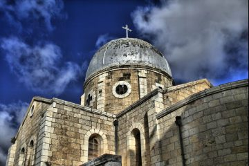 Jerusalem's Armenian Church of St. James